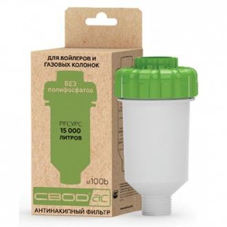 Свод-АС - Антинакипной фильтр для бойлеров и газовых колонок