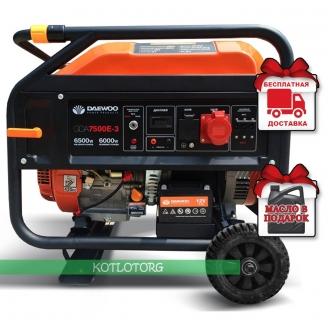 Daewoo GDA 7500E-3  - Бензиновый генератор Дэу
