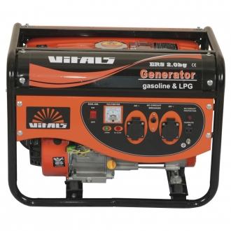 Генератор гибридный Vitals ERS 2.0bg (Бензин/сжиженый газ)