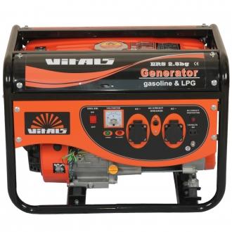 Генератор гибридный Vitals ERS 2.8bg (Бензин/сжиженый газ)