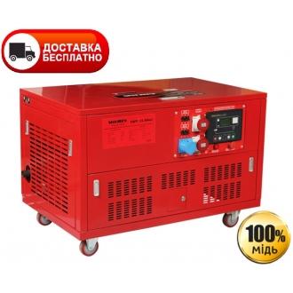 Vitals Master EST 15.0bat - Бензиновый генератор Виталс
