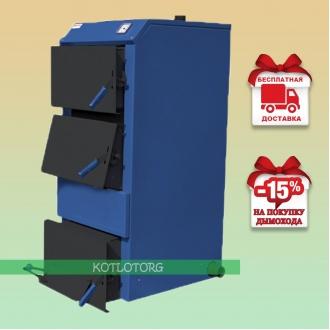 Kotloff CS (14-40 кВт) - Котел на дровах и угле Котлофф