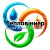 Greenburner (Україна)
