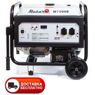 Matari M7000E-ATS - Бензиновый генератор Матари