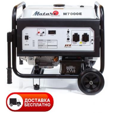 Генератор бензиновый Matari M7000E
