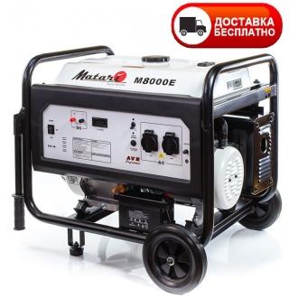 Matari M8000E-ATS - Бензиновый генератор Матари