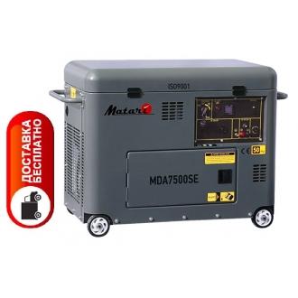Matari MDA7500SE - Дизельный генератор Матари