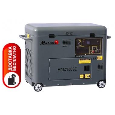 Генератор дизельный Matari MDA7500SE