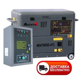 Matari MDA7500SE-ATS - Дизельный генератор Матари