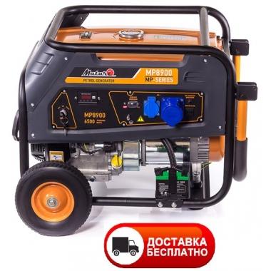 Генератор бензиновый Matari MP8900-ATS