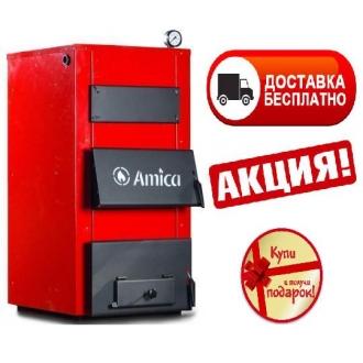 Amica Solid (17-60 кВт) - Котел на дровах и угле Амика